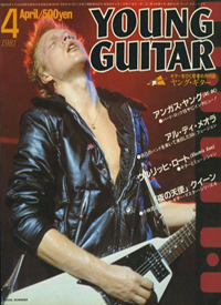 popular1-094-abril-1981-revistas-young-guitarjapon